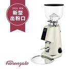 金時代書香咖啡 Fiorenzato F4E NANO 營業用磨豆機 110V 珍珠白 新款HG0941PW-1 (歡迎加入Line@ID:@kto2932e詢問)