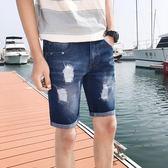 男士牛仔短褲夏季薄款五分褲男5分休閒馬褲夏天破洞三分青年中褲3 時尚潮流