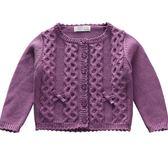 雙十二預熱 嬰兒針織外套寶寶開襟毛衣女1-3歲春秋季小孩0-2公主衣服純棉上衣