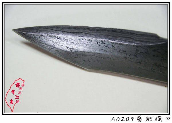 郭常喜與興達刀鋪-藝術獵刀(A0209) 黑檀木柄