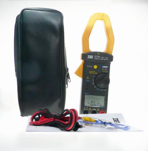 泰菱電子◆單相三相電力鉤錶勾表鉤表多功能電力鉤錶 泰仕TES-3079K TECPEL