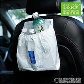 60個車載垃圾桶垃圾袋多功能環保粘貼式收納袋一次性嘔吐袋汽車內用品【概念3C旗艦店】