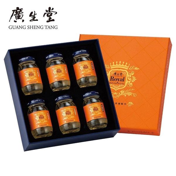 【南紡購物中心】廣生堂 君燕幸福燕窩飲75ML(6入)禮盒 送燕萃香皂1盒