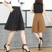 闊腿褲 雪紡裙褲女夏新款薄款五分褲寬鬆顯瘦高腰褲裙中褲大碼
