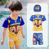 兒童泳衣速干防曬男童小童中大童分體泳裝小孩寶寶溫泉連體游泳衣