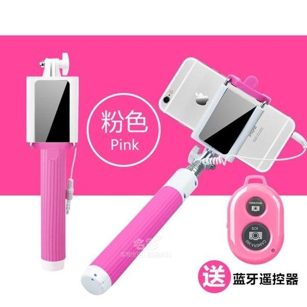 oppo小米自拍桿蘋果7手機通用帶鏡子R9S後視鏡面自拍神器藍牙華為 99狂歡購物節