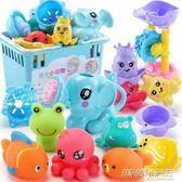 兒童洗澡玩具寶寶戲水套裝3-6-9-12個月0-1歲噴水槍女孩男孩益智4YYP  時尚教主