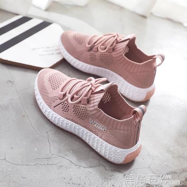 女鞋2020新款夏季運動鞋休閒網面百搭透氣鏤空老爹鞋子單鞋網鞋女