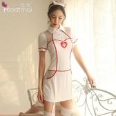 ÷情趣制服÷情趣內衣女裝激情露背制服角色扮演愛心性感護士短裙套裝7025