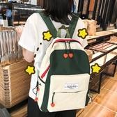 後背包 書包女韓版高中ins風港風2020新款大學生時尚撞色百搭背包雙肩包 3色