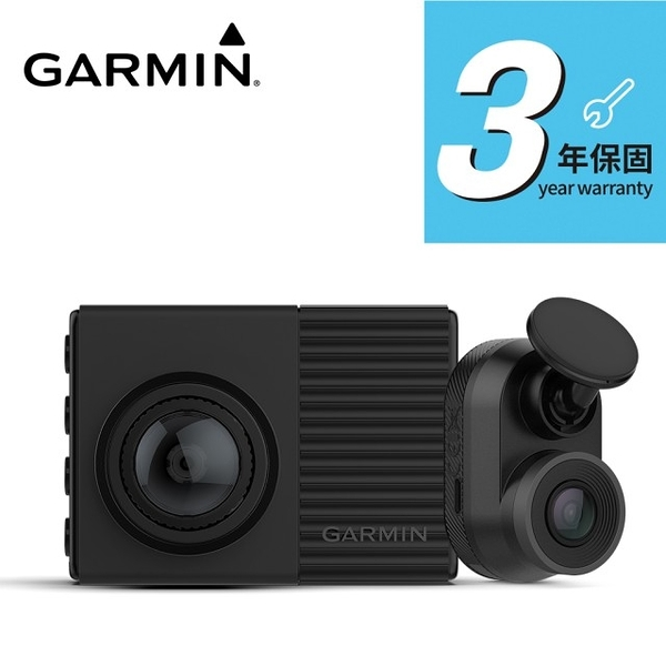 【GARMIN】 Dash Cam 66WD 超廣角雙鏡頭行車記錄器組