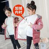兒童羽絨外套女童金絲絨棉衣冬裝新款兒童外套寶寶棉襖中長款洋氣羽絨棉服  color shop