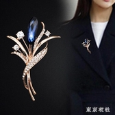 胸針高檔藍色水晶胸花時尚優雅蘭花草胸針女氣質西裝外套別針禮服配飾 QG25161『東京衣社』