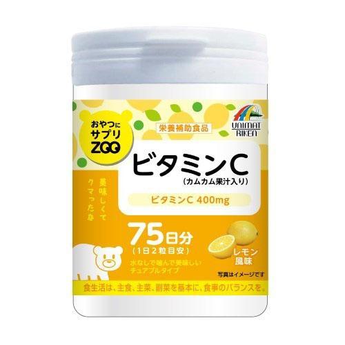 日本製ZOO UNIMAT RIKEN保健食品 -檸檬口味維他命C營養補給錠/草莓口味維他命C