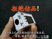 測速器  測速器測速儀初速射速/動能/射程中英液晶性價超X3200E9800 交換禮物