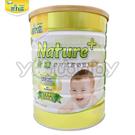 豐力富 Nature+ 金護幼兒成長奶粉1-3歲(1.5kg/罐)