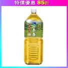【免運直送】悅氏四季春2000ml(8瓶/箱) 【合迷雅好物超級商城】