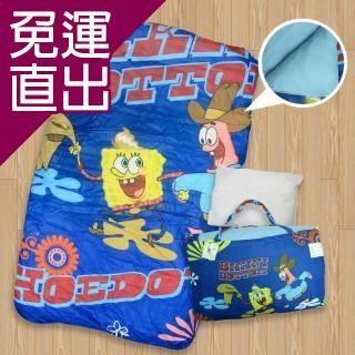 海綿寶寶 兒童睡袋(海洋藍)【免運直出】