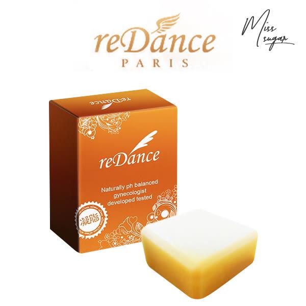 reDance 瑞丹絲 蠶絲凝脂白瓷面膜皂70g/顆【Miss.Sugar】【J000173】