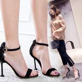 高跟涼鞋女百搭10cm高跟鞋子性感細跟黑色一字扣露趾涼鞋 全館免運
