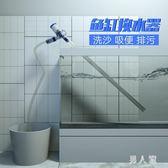 魚缸換水器洗沙吸便器手動虹吸管抽水吸魚糞排污清理清潔工具 FR11676『男人範』