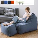 懶骨頭 沙發 和室椅【Y0114】愛爾蘭格子頭靠懶骨頭+凳(四色) MIT台灣製 收納專科