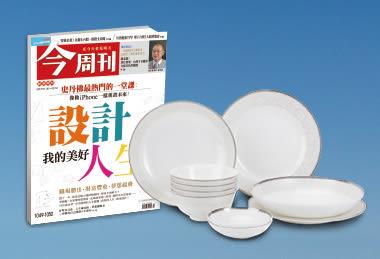 《今周刊》雜誌訂閱一年52期 送HOLA銀色花紋骨瓷餐盤10件組