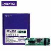 登昌恆 UTN680 SATAIII磁碟陣列背板