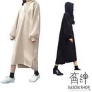 EASON SHOP(GW4358)韓版純色下襬側開衩刷毛加絨加厚長版長袖連帽T恤裙女上衣服寬鬆長裙過膝裙閨蜜裝