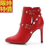 短靴 高跟女靴子-狂野個性修身別緻休閒3色66c8[巴黎精品]