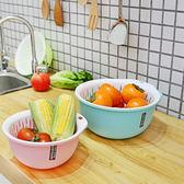 ◄ 生活家精品 ►【L50-1】創意雙層瀝水籃 小號 蔬菜 瀝水篩 洗菜籃 廚房 蔬菜瀝水籃 濾水篩 料理
