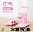 手機支架 桌面手機支架iPad懶人支撐架萬能通用pad平板電腦支座可調節升降家用床頭 3C數位百貨