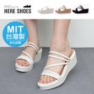 [Here Shoes]MIT台灣製 前2.5後6cm涼鞋 優雅氣質一字細帶 皮革/絨面圓頭楔型厚底兩穿涼拖鞋-KE769