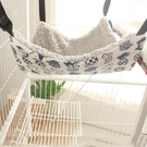 貓吊床 貓咪吊床籠子用貓吊床掛窩貓秋千懸掛貓窩吊籃掛床寵物掛式吊窩【快速出貨八折鉅惠】