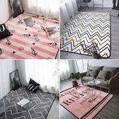 北歐地毯臥室客廳門墊滿鋪可愛房間床邊茶幾沙發辦公室長方形地墊ZMD 交換禮物