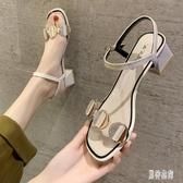 涼鞋女仙女風2020年夏季新款韓版方頭粗跟透明金屬扣一字帶高跟鞋 LF6515【男神港灣】