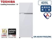 ↙下單驚喜價↙TOSHIBA 東芝409L ECO節能 變頻雙門冰箱 GR-AG461TDZ(ZW)【南霸天電器百貨】