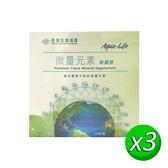 【長庚生技】微量元素能量飲(30包/盒) x3盒