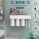 無痕黏貼式 浴室多功能牙刷置物架 磁吸漱口杯組 浴室置物架 牙刷架