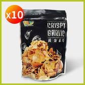 嚴選黃金蒜片10包 送 1包地瓜即食蜂蜜穀物棒
