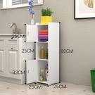 衛生間置物架落地式收納櫃浴室洗手間儲物櫃...