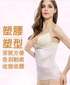 束腰帶收腹帶塑身衣束腰帶產婦收腹帶冰絲 SDN-2975
