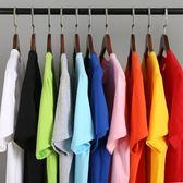 青少年男士短袖t恤圓領寬鬆棉質汗衫T恤男純色簡約半袖上衣打底衫 【販衣小築】