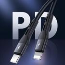 TOTU PD/Lightning/Type-C/iPhone充電線快充線傳輸線 29W 液態矽膠 柔系列 100cm
