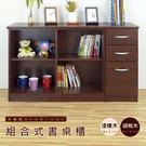 《Hopma》日式多功能書桌櫃 E-1286