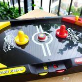 益智玩具 親子互動桌游兒童雙人對戰玩具 迷你桌面冰球 英式足球2合1 禮物 享購