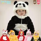 嬰兒上衣嬰兒連體衣秋冬寶寶爬服熊貓哈衣新生兒衣服連身衣冬季兒童爬服全館免運 二度