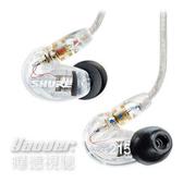 【曜德視聽】SHURE SE215 透明 噪音隔離 可拆式導線 半透明耳機 / 宅配免運 / 送硬殼收納盒