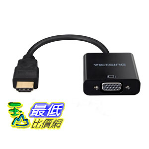[停產現貨1個] VicTsing vc13bnvt 轉接線 Gold-Plated 1080P HDMI to VGA Cable Adapter for PC Laptop HDTV _T01