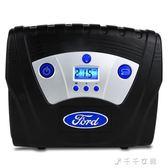 打氣機汽車打氣筒車用單缸12V便攜式輪胎高壓電動加氣機消費滿一千現折一百igo